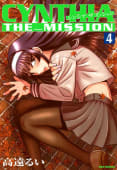 CYNTHIA_THE_MISSION(4)