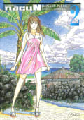 ナチュン(2)
