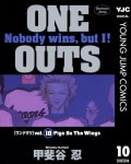 ONE OUTS(10)
