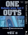 ONE OUTS(7)