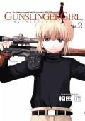 GUNSLINGER GIRL(2)