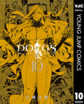 DOGS / BULLETS & CARNAGE(10)