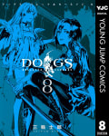 DOGS / BULLETS & CARNAGE(8)