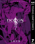 DOGS / BULLETS & CARNAGE(7)