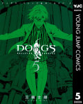 DOGS / BULLETS & CARNAGE(5)
