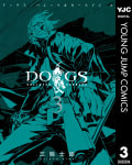 DOGS / BULLETS & CARNAGE(3)