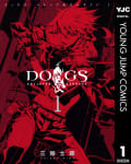 DOGS / BULLETS & CARNAGE(1)