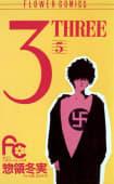 3 THREE(5)