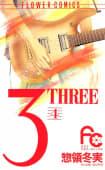 3 THREE(4)