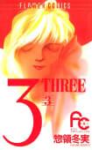 3 THREE(3)