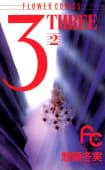 3 THREE(2)