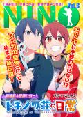 NINO Vol.6