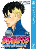 BORUTO-ボルト- -NARUTO NEXT GENERATIONS-(7)