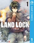LAND LOCK(1)