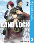 LAND LOCK(2)