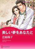 恋も仕事も!ワーキングヒロインセット vol.5
