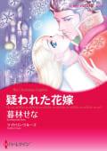 シンデレラヒロインセット vol.10