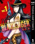 BLACK TIGER ブラックティガー(1)