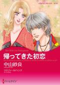 ハーレクインコミックス セット 2018年 vol.749