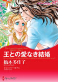 漫画家 橋本多佳子 セット vol.3