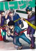 ハコヅメ~交番女子の逆襲~(6)