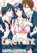 Love☆Point(3)