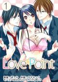 Love☆Point(1)