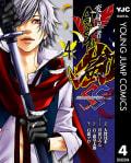 変身忍者嵐 SHADOW STORM(4)