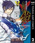 変身忍者嵐 SHADOW STORM(2)