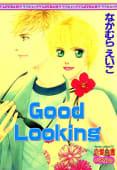 Good Looking(2)