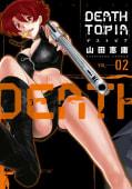 DEATHTOPIA 2巻