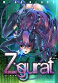Ziggurat(2)