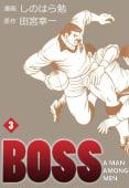 BOSS(3)