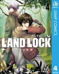 LAND LOCK(4)