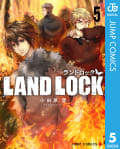 LAND LOCK(5)