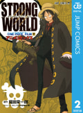ONE PIECE FILM STRONG WORLD アニメコミックス 下