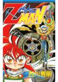 Z MAN -ゼットマン-(3)