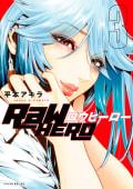 RaW HERO(3)