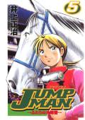 JUMP MAN ~ふたりの大障害~(5)
