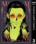 MoMo -the blood taker-(3)