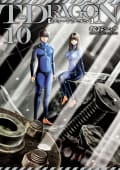 T-DRAGON(10)