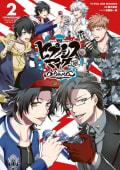 ヒプノシスマイク -Division Rap Battle- side B.B & M.T.C(2)