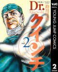 Dr.クインチ(2)