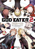 GOD EATER 2(10)