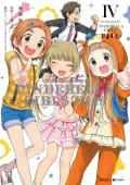【新装版】アイドルマスター シンデレラガールズ U149(4)