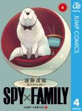 SPY×FAMILY(4)