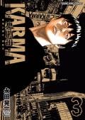 鬼門街 KARMA(3)
