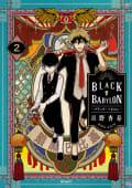 BLACK BABYLON-ブラック・バビロン- 2