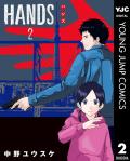 HANDS(2)