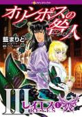 ファンタジー・ロマンスセット vol.7